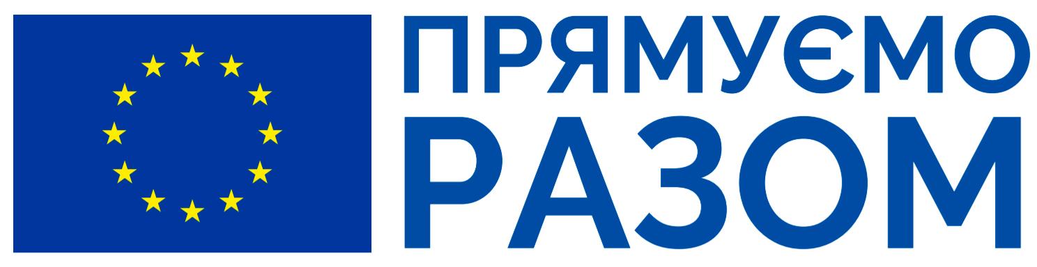 Європейський Союз проєкту Донбас Фронтлайнер