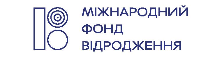 Міжнародний Фонд Відродженн парнтер проєкту Donbas Frontlier