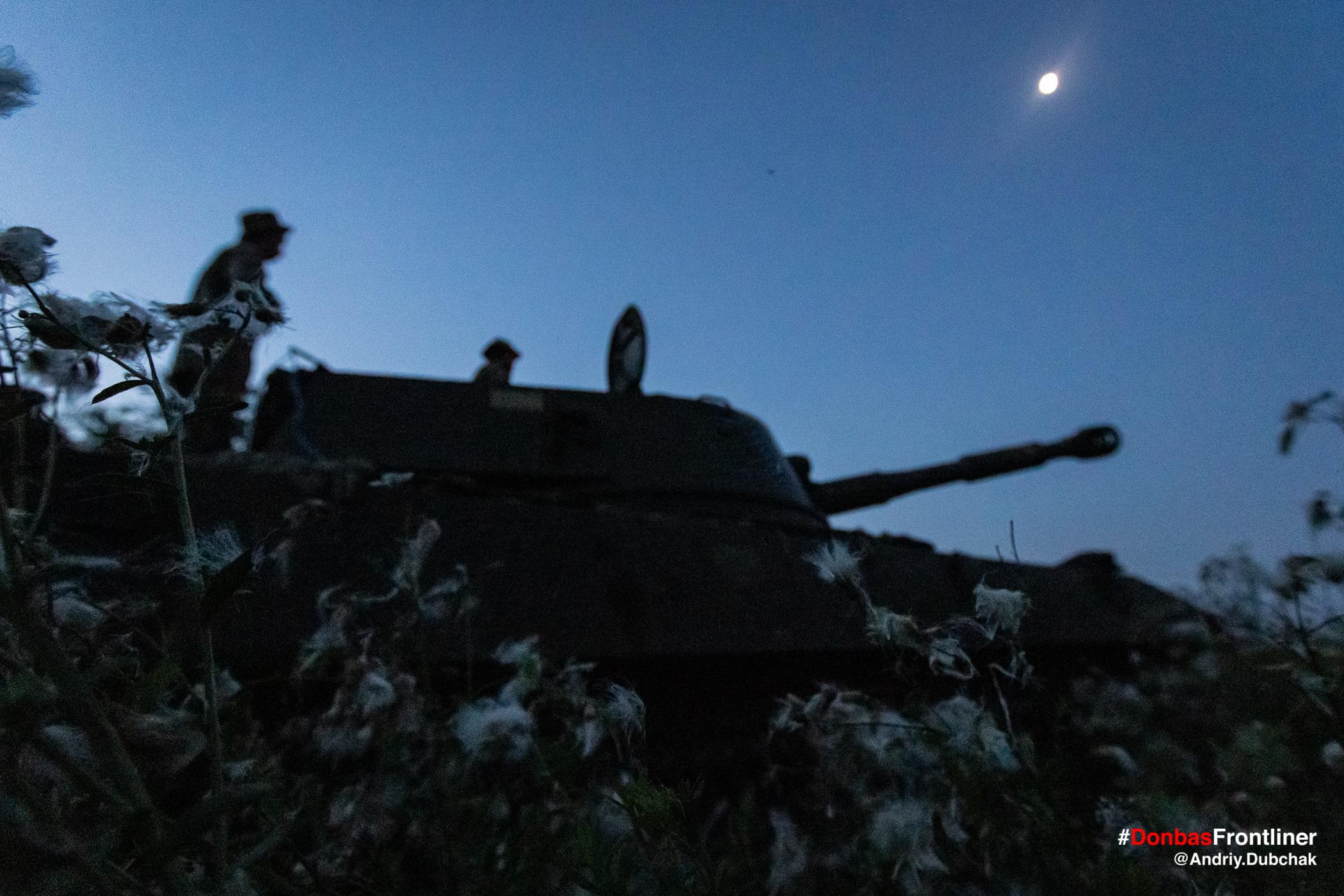 Світанок. САУ на бойових стрільбах. Бойове тренування 503-го батальйону морської піхоти на Приазов'ї, липень 2021 року